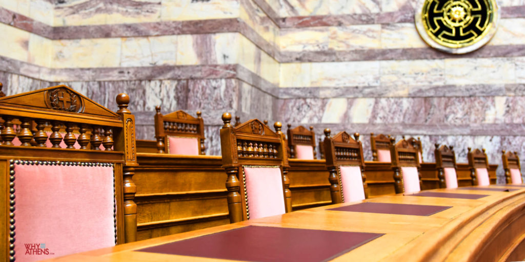 Greek Parliament Dignitary seating Why Athens