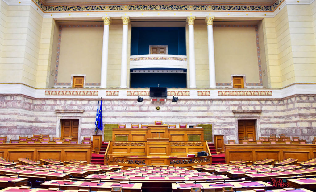 Greek Parliament Plenary Why Athens