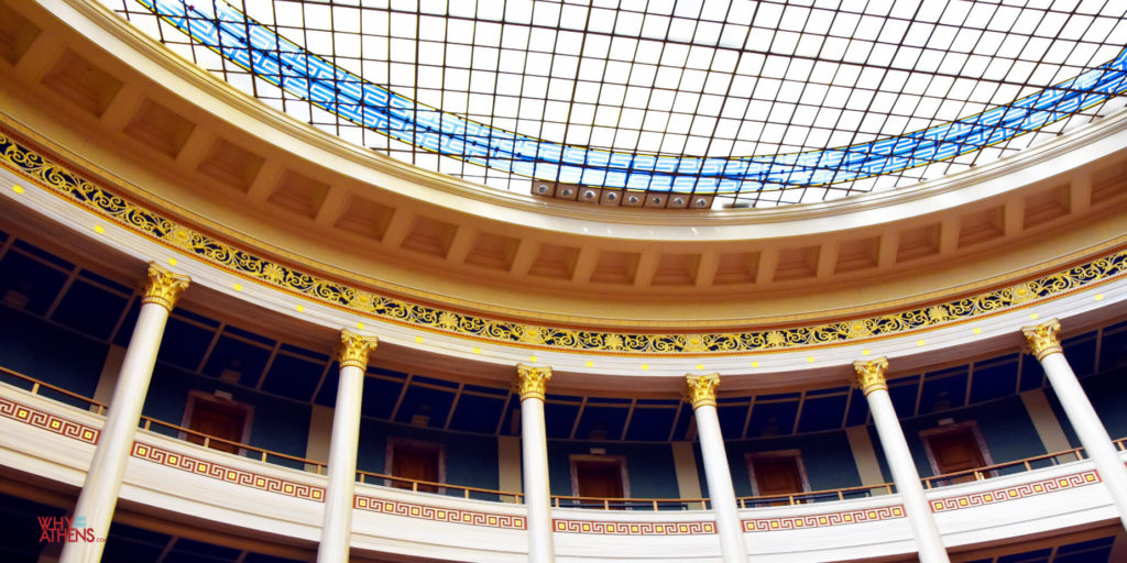 Greek Parliament Glass Roof Why Athens