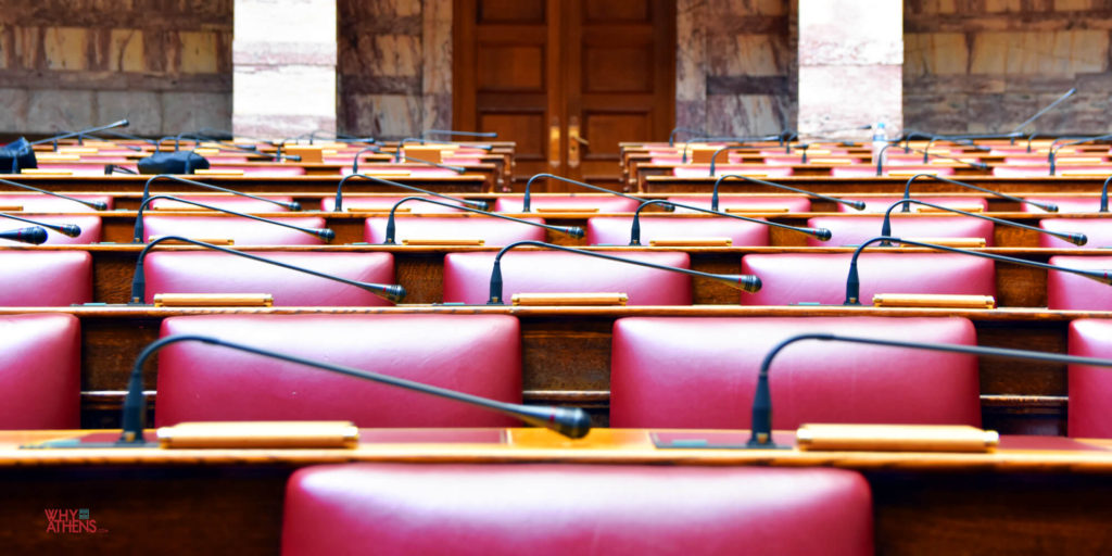 Greek Parliament Seats Why Athens
