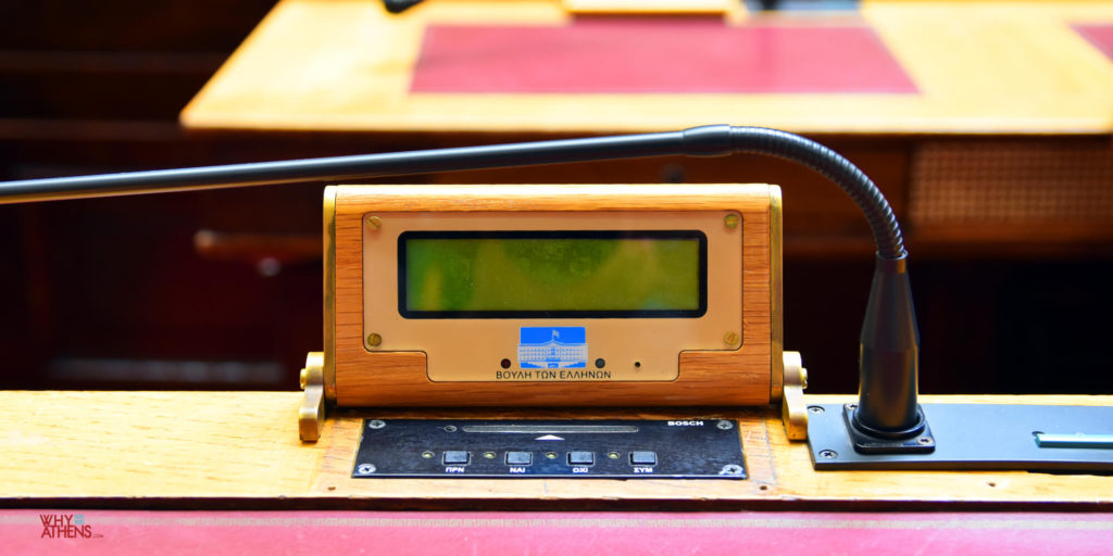 Greek Parliament Voting Machine Why Athens