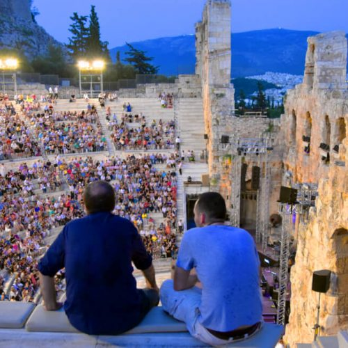 Odeon Herodes Whats on in Athens Events Greece
