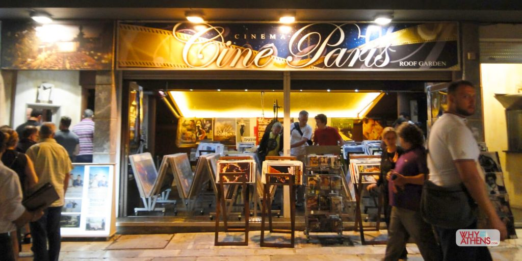 What to do in Athens in August Cine Paris Plaka Athens