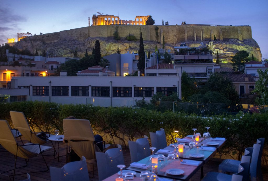 Herodion Hotel Athens Bar