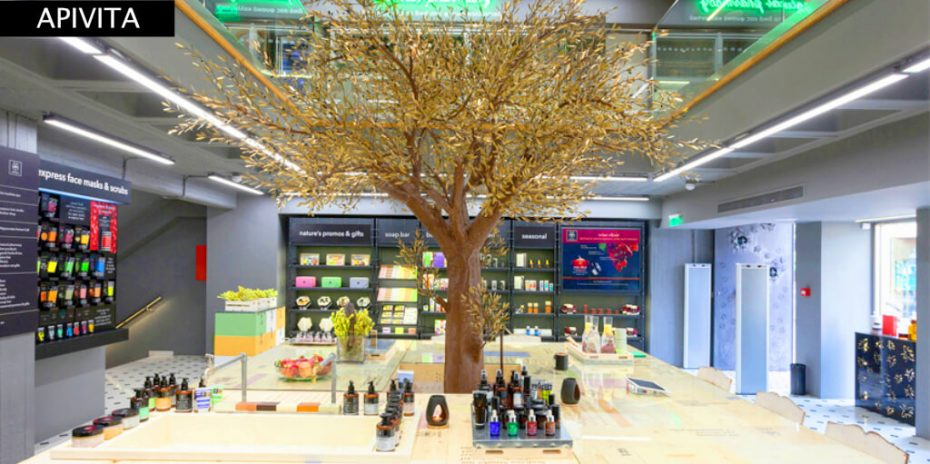 Kolonaki Shopping Athens Apivita