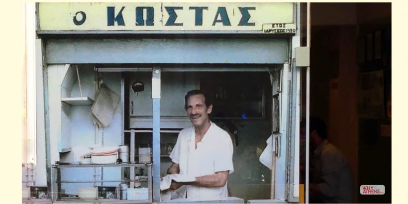 Kostas best souvlaki in Athens