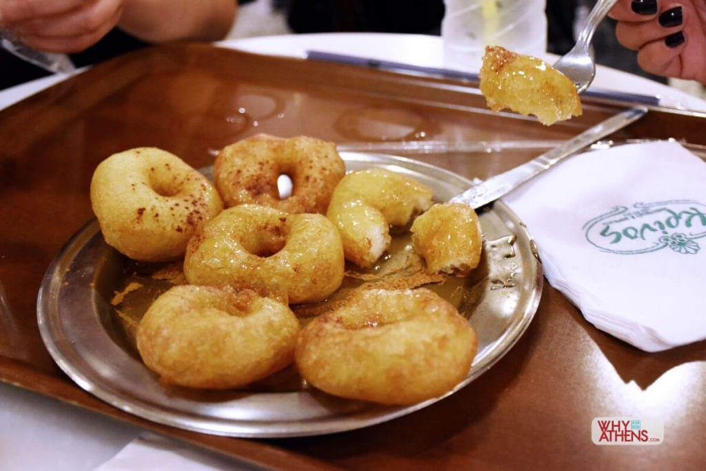 Krinos Loukoumades Athens Greek Donuts