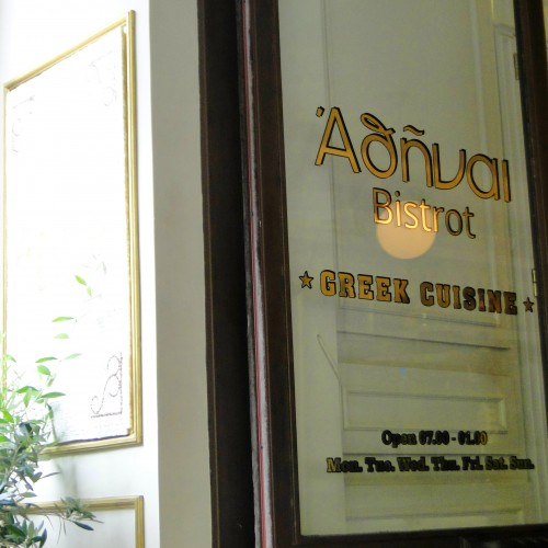 Athinai Bistrot Why Athens