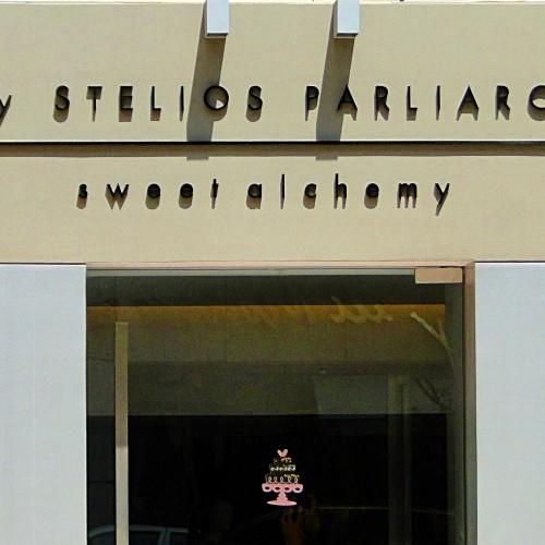 Stelios Parliaros, WhyAthens.com