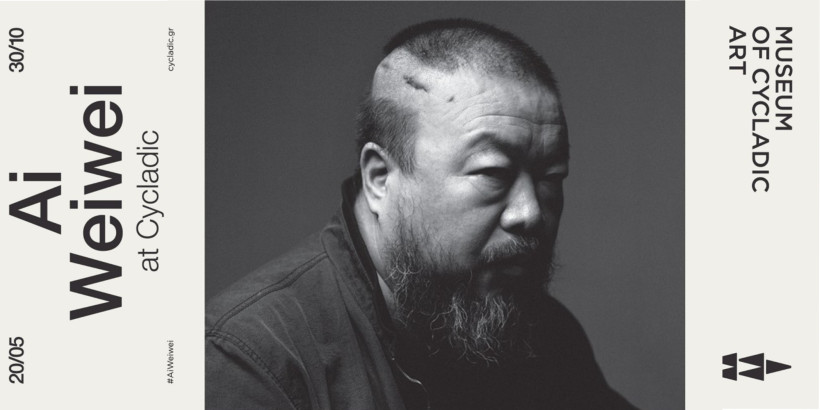 Ai Weiwei, why athens events