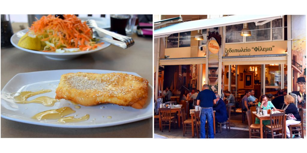 Where to eat in Athens Filema