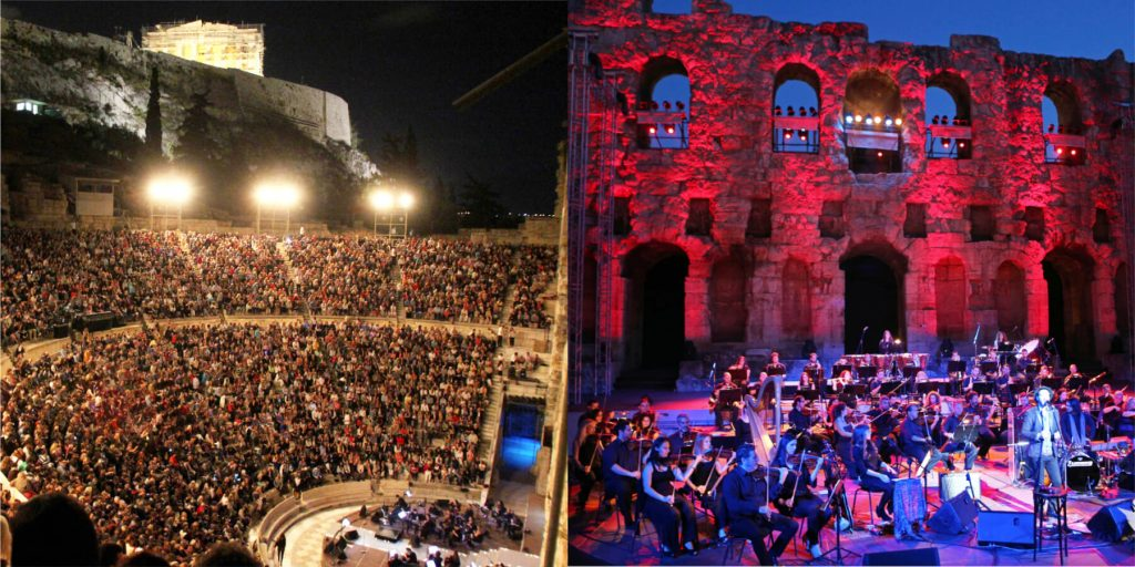 Athens and Epidaurus Festival Odeon Herodes