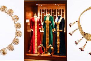 Ilias Lalaounis Jewelry Museum Athens