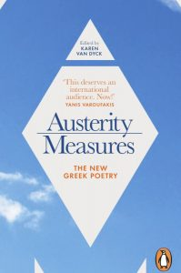 Austerity Measures Greek Books English