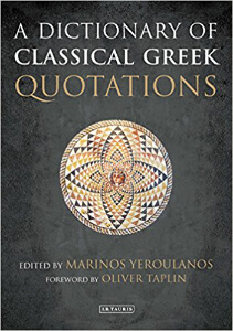Greek Books Quotes Yeroulanos