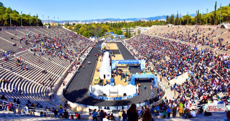 Athens Marathon Panathenaic Stadium