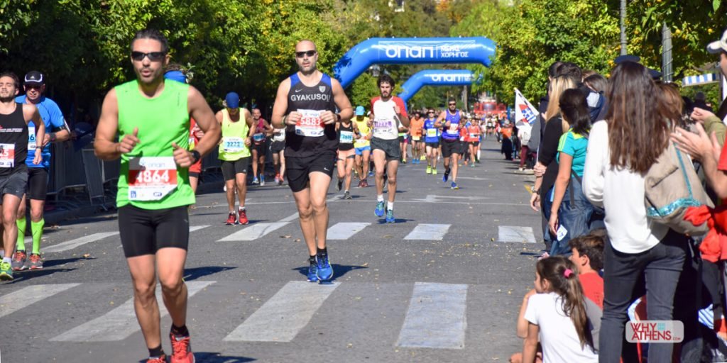 Athens Marathon Panathenaic Stadium Vantage Points