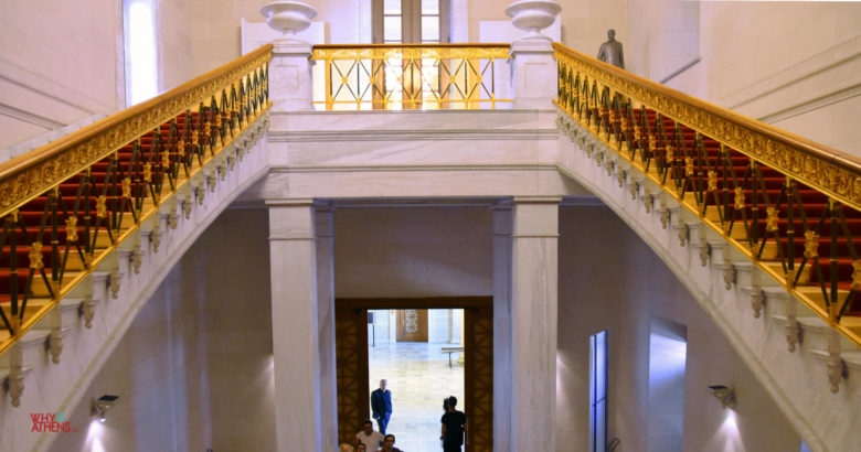 Greek Parliament Grand Staircase Athens