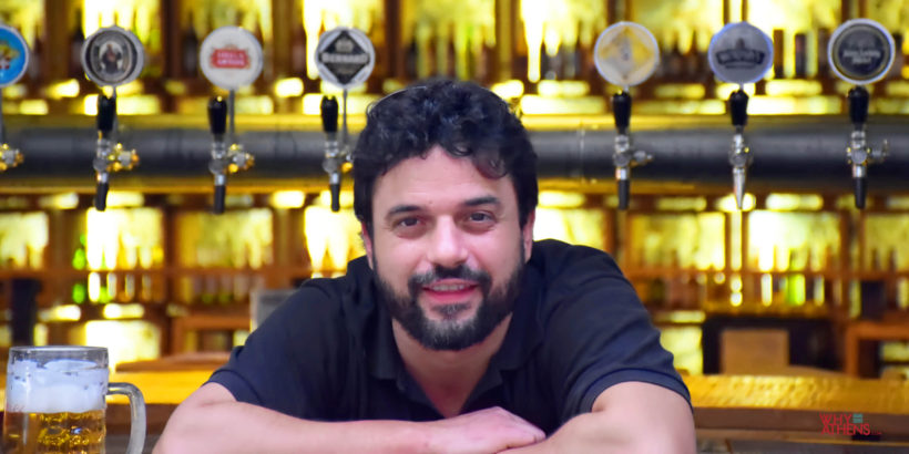 Greek Beer Why Athens City Guide Athenian Stories