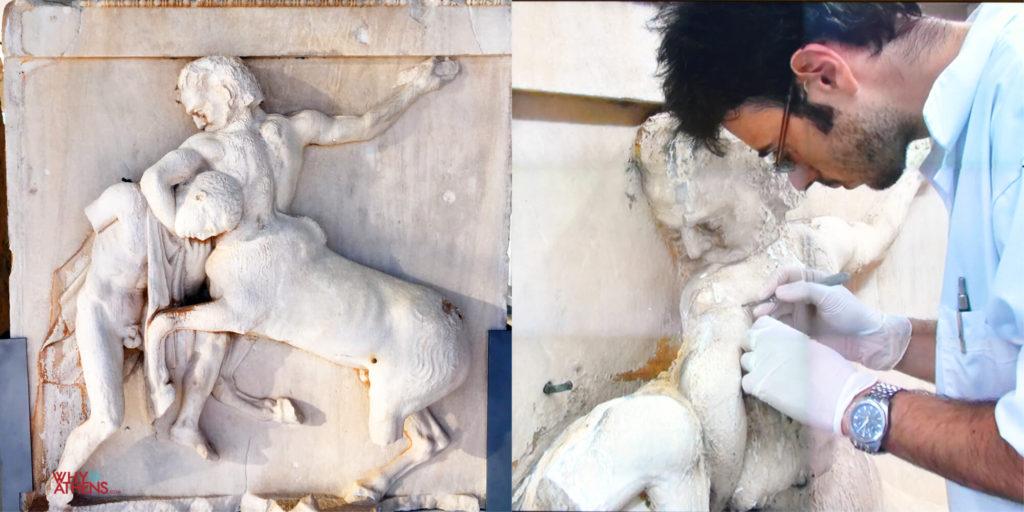 Acropolis Museum Metope
