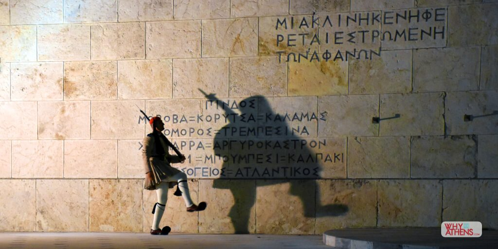 Athens Greece Evzone Tomb Unknown Soldier
