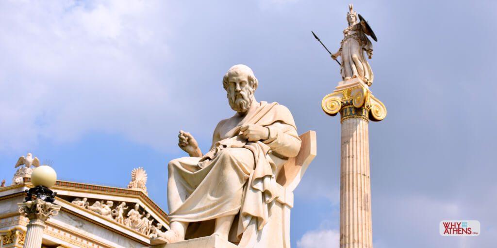 Athens Greece Plato Academy