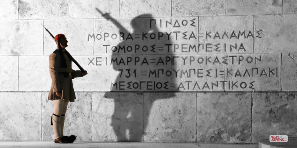 Athens Evzone Oxi Day