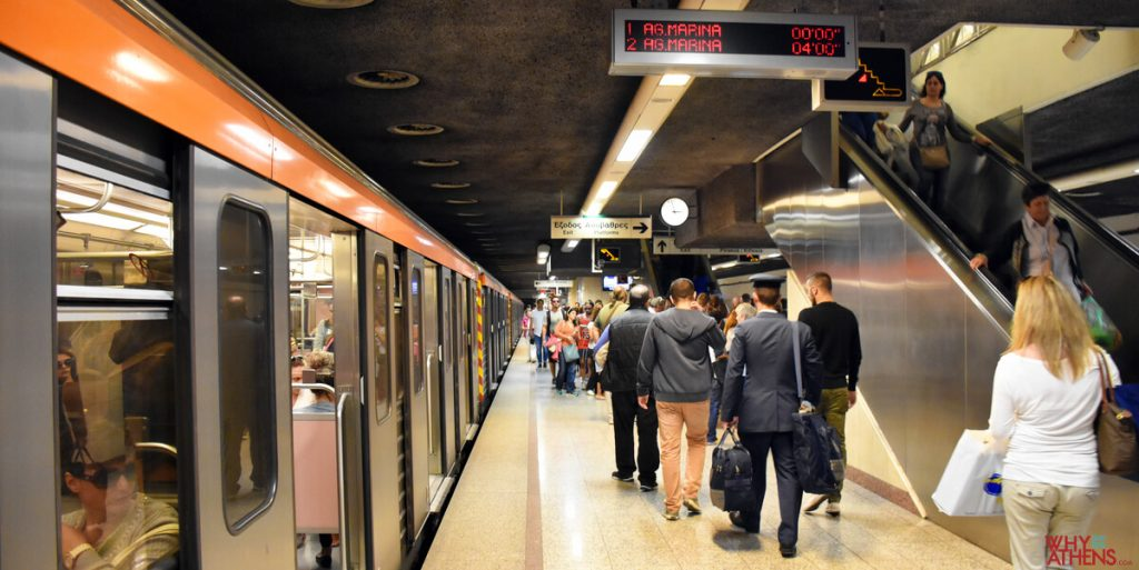 Athens Travel Guide Metro Trains