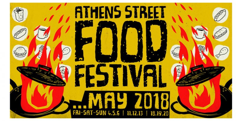 Athenian Street Food