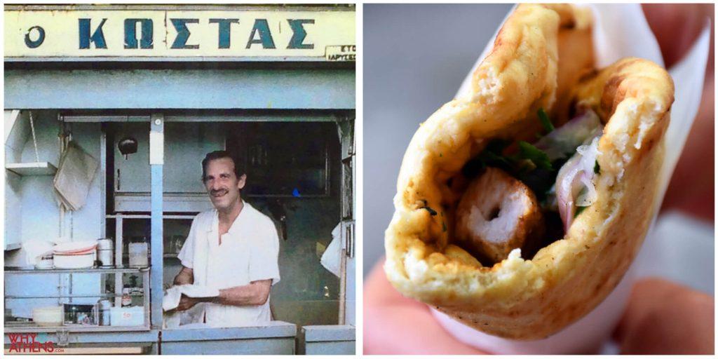 Athens Street Food Kostas Souvlaki