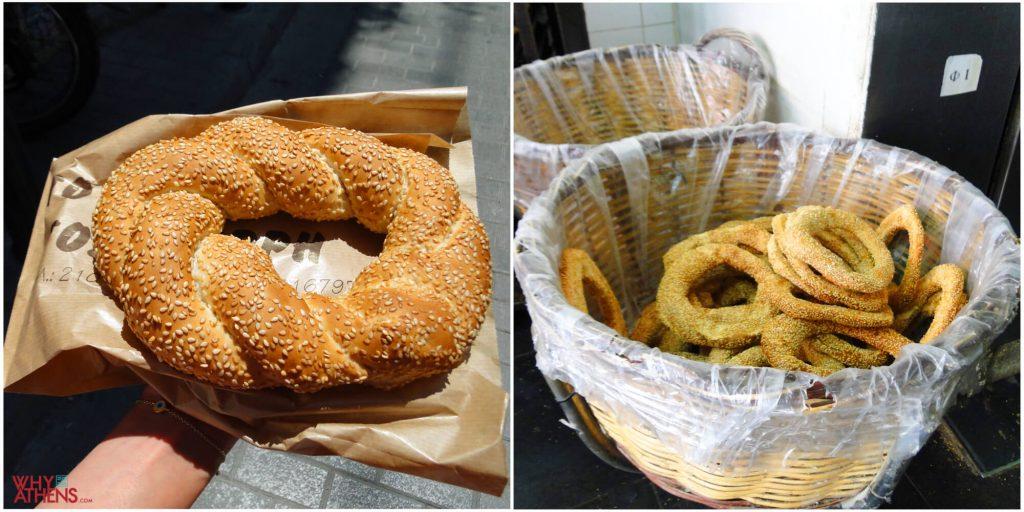 Athens Street Food Koulouri Psirri