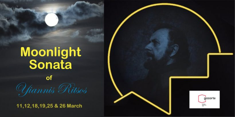 Moonlight Sonata Yiannis Ritsos