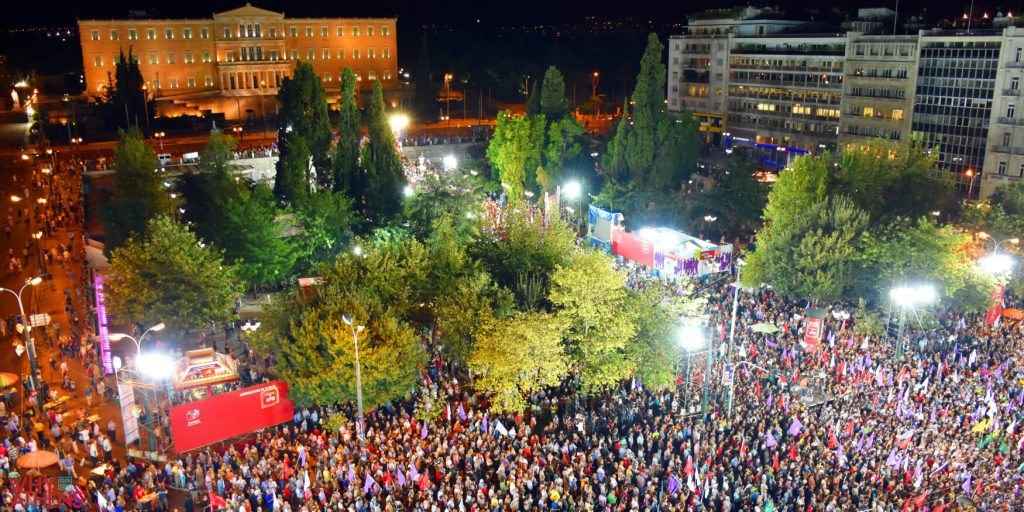Athens Travel Guide Syntagma Square Rally