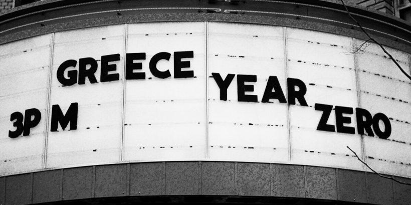 Greece Year Zero Movie