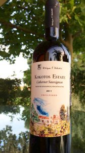 Greek Wines Athens Attica Kokotas