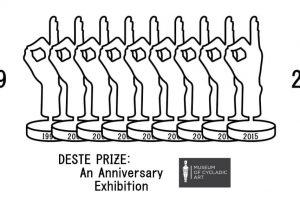 DESTE prize