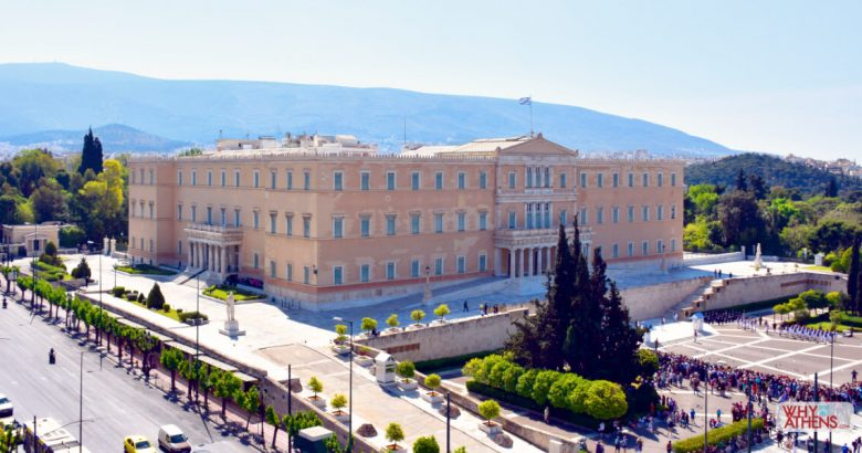 tours of hellenic parliament athens