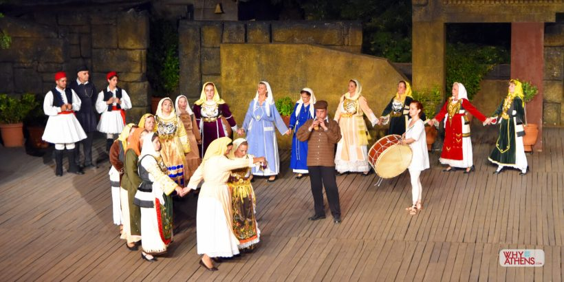 Dora Stratou Traditional Greek dancing