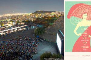 Athens Open Air Film Festival
