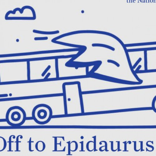 Epidaurus Tickets