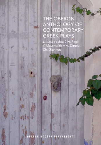 Greek Books Oberon Anthology