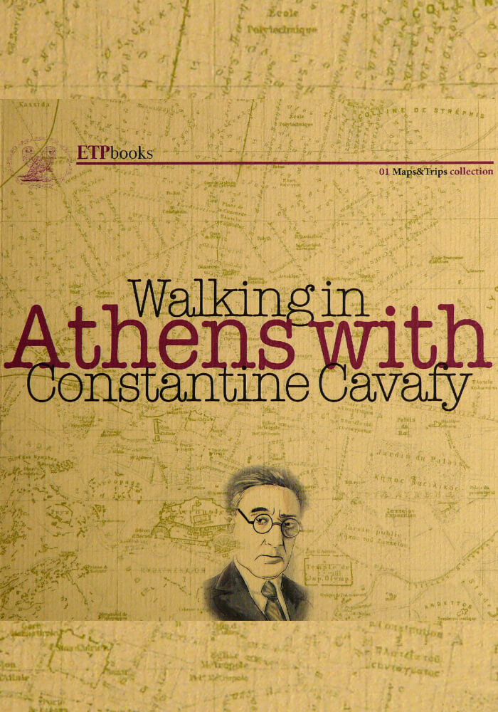 Greek books Cavafy