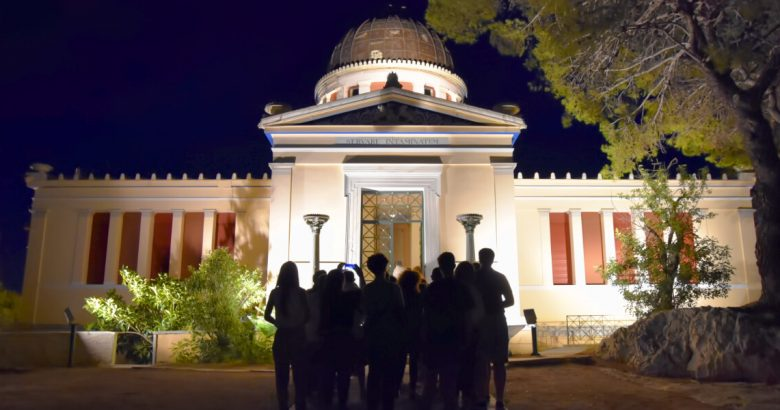 National Observatory of Athens Why Athens City Guide