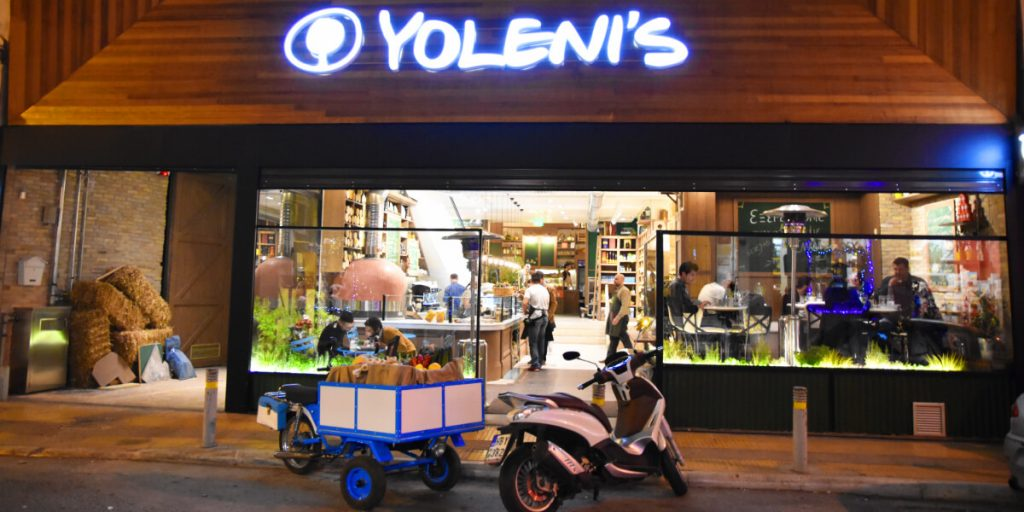 Kolonaki Shopping Athens Yolenis