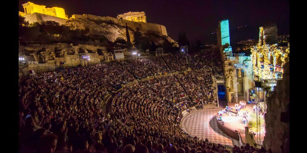 Protopsalti Odeon Herodes Atticus Athens