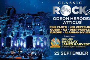Classic Rock Odeon Herodes Atticus Athens