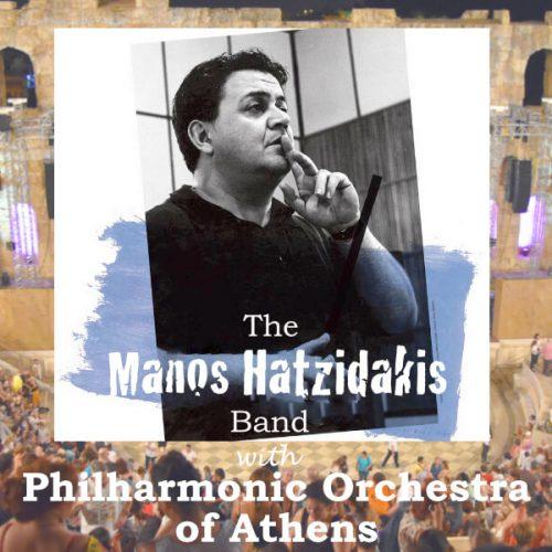 Hatzidakis Band Odeon Herodes Athens