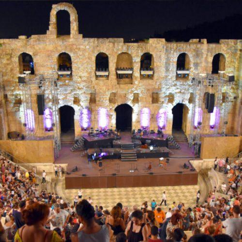 Hope for Children Odeon Theodorakis Korkolis