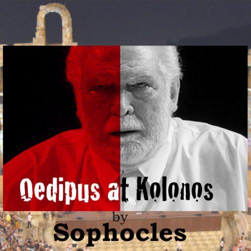 Oedipus Kolonos Sophocles Odeon Herodes Atticus