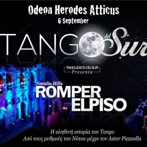 Tango del Sur Odeon Acropolis